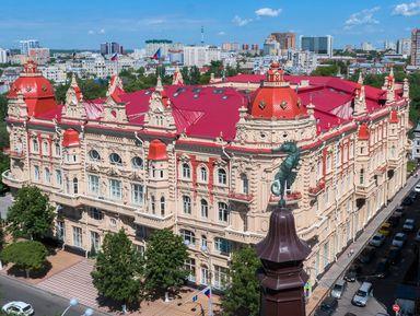 Обзорная автобусная экскурсия по Ростову-на-Дону