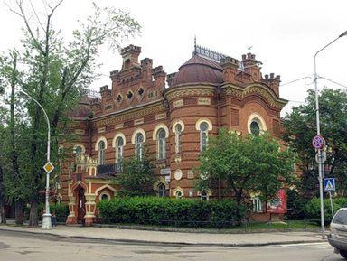 Иркутск — столица Восточной окраины